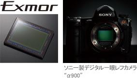 camera_im_01
