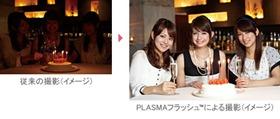 plasma_im_01