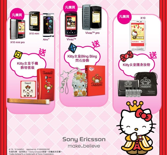 Sony Ericsson Hello Kitty New2