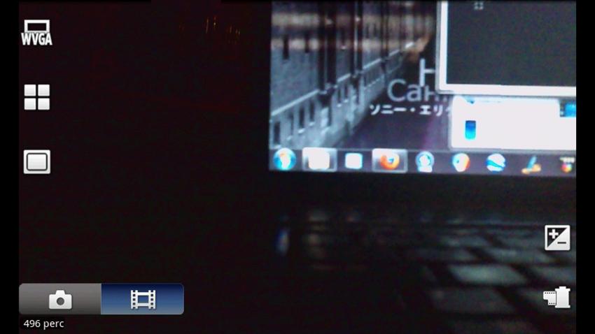 videó felvevő - 1
