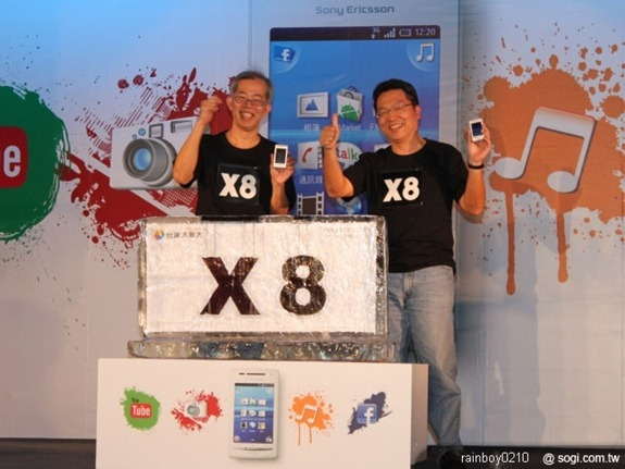 X8 Taiwan bemutató - 12