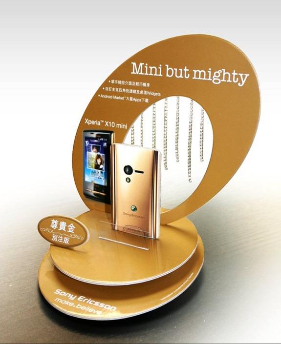 Sony Ericsson X10 Mini Gold - 06