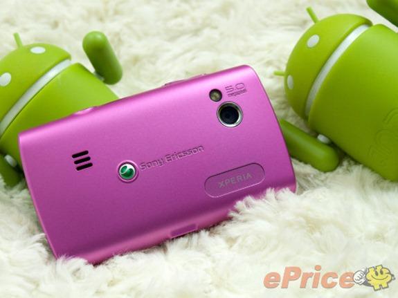 X10 Mini Pro Pink - 01