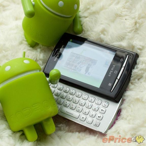 X10 Mini Pro Pink - 03