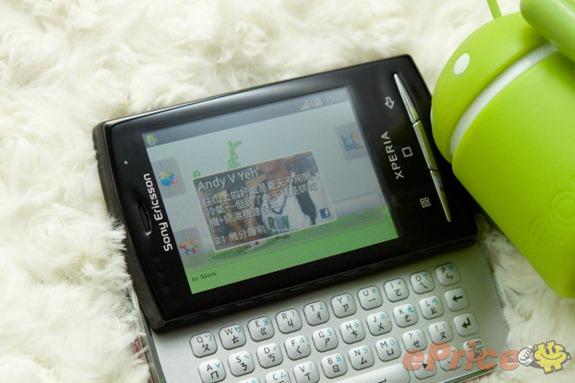 X10 Mini Pro Pink - 05