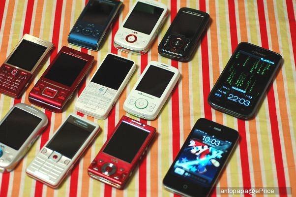 Sony Ericsson 03