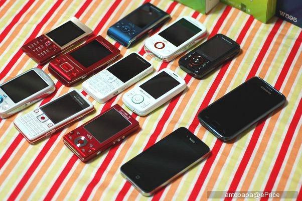 Sony Ericsson 04