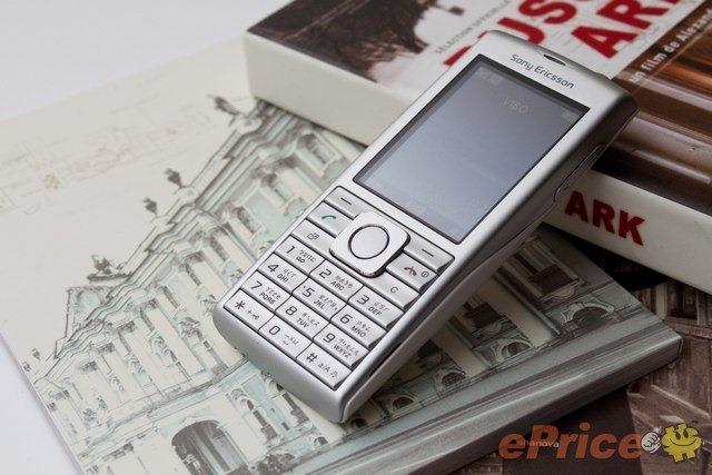 Sony Ericsson Cedar Silver - 07