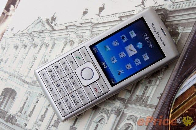 Sony Ericsson Cedar Silver - 10