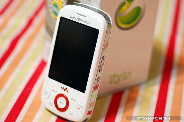 Sony Ericsson Zylo 01