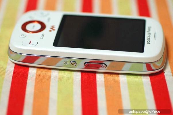 Sony Ericsson Zylo 04