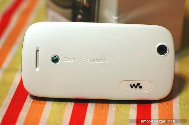Sony Ericsson Zylo 05