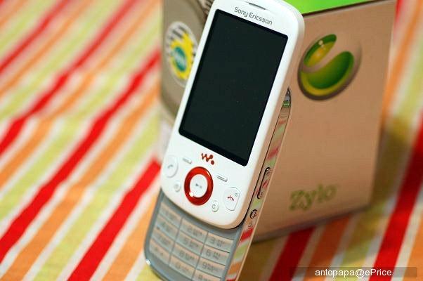 Sony Ericsson Zylo 07