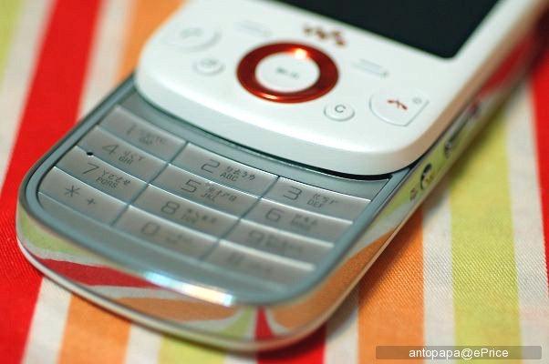 Sony Ericsson Zylo 08
