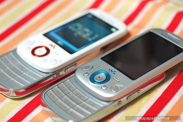 Sony Ericsson Zylo 12