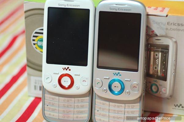Sony Ericsson Zylo 13