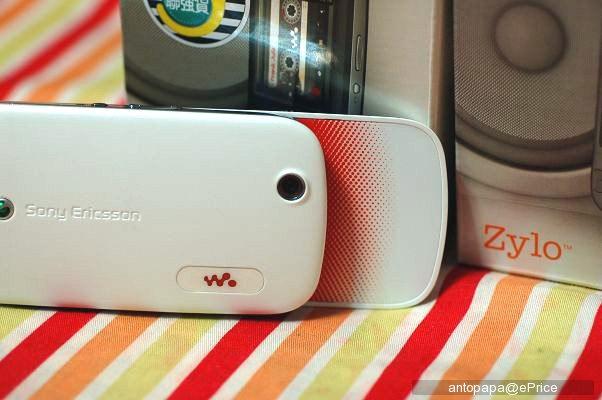 Sony Ericsson Zylo 14