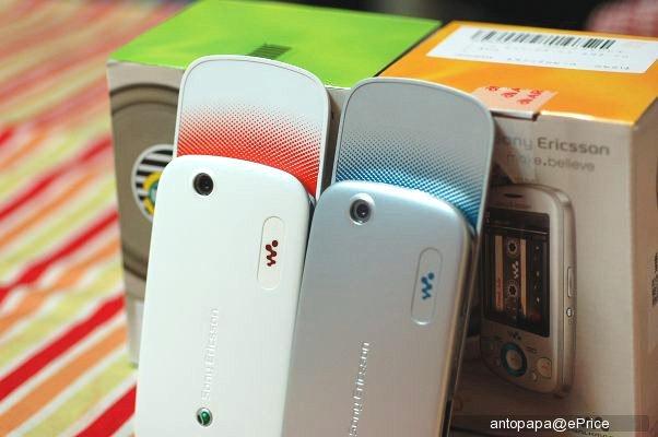 Sony Ericsson Zylo 15