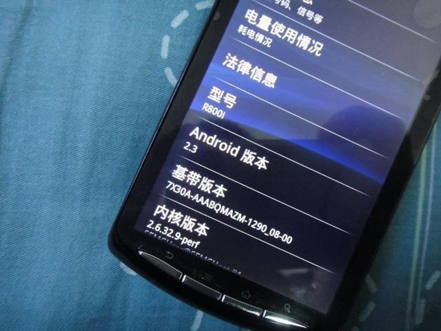 PSP Phone 01
