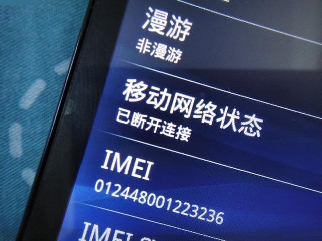 PSP Phone 02