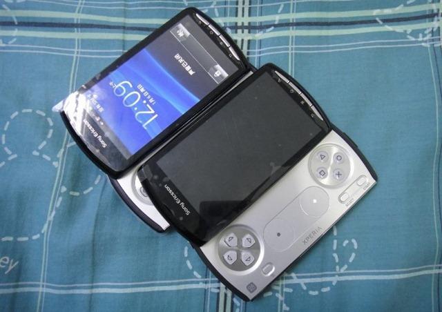 PSP Phone 04