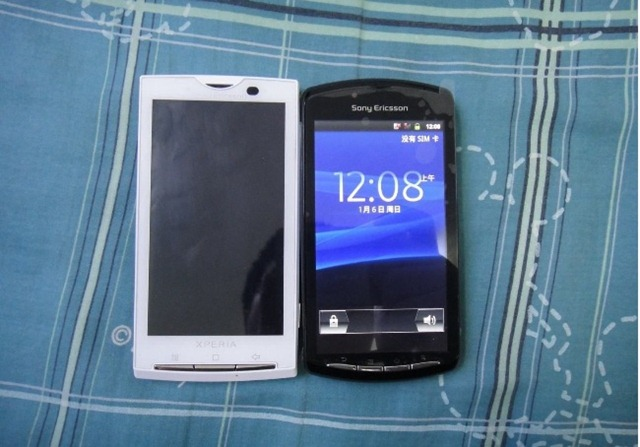 PSP Phone 05