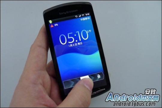 Sony Ericsson Xperia Play Zeus Z1 PlayStation Phone 14