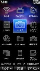 p_spec_menu_01