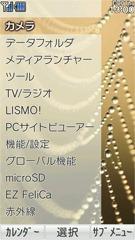 p_spec_menu_02