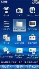 p_spec_menu_03
