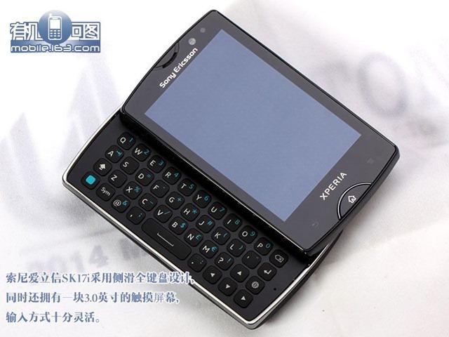 Sony Ericsson Mango 01