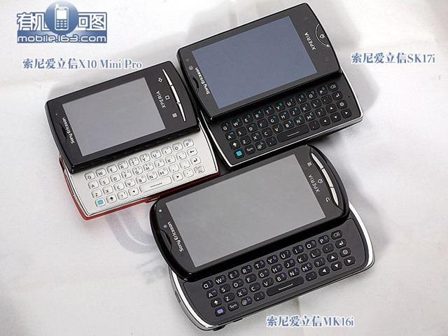 Sony Ericsson Mango 03