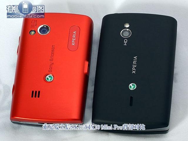 Sony Ericsson Mango 04