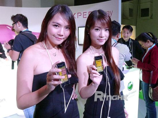 Sony Ericsson CommunicAsia 2011 03