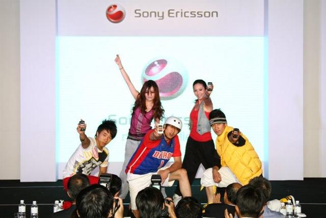 Sony Ericsson TW