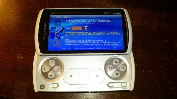 PlayStation Store - Xperia PLAY