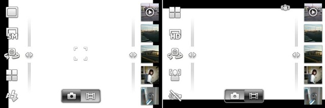 Sony Ericsson Live with Walkman Screen 04