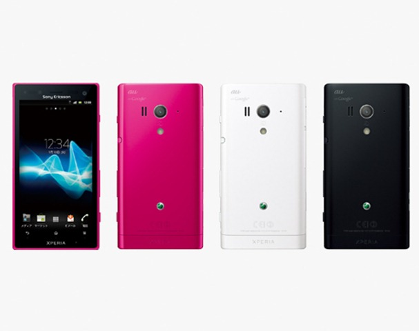Xperia acro HD IS12S 01