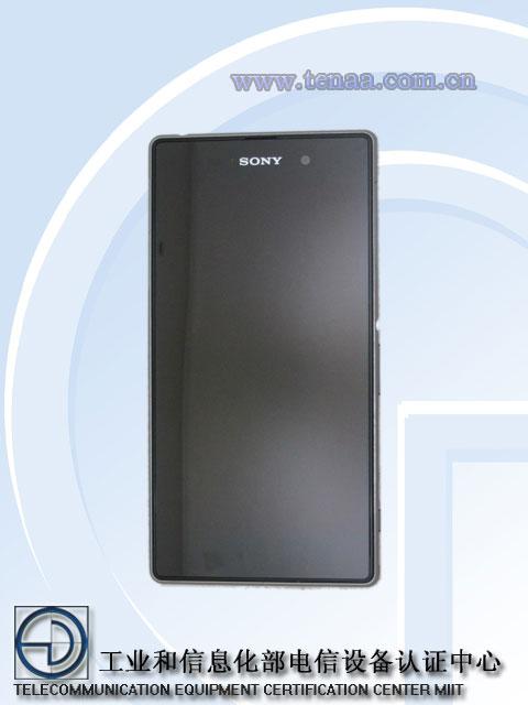 A Sony logó felett az új értesítési sáv kapott helyet.