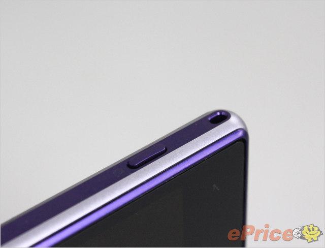 Xperia-Z1-Purple_6
