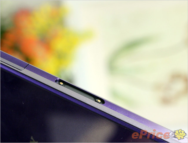 Xperia-Z1-Purple_7