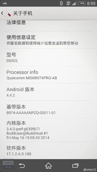 Xperia-Z2_17.1.2.A.0.189-315x560