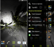 Xperia-Abstract-LIME-Theme (1)