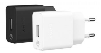 Sony-UCH10-Quick-Charger_3-640x434